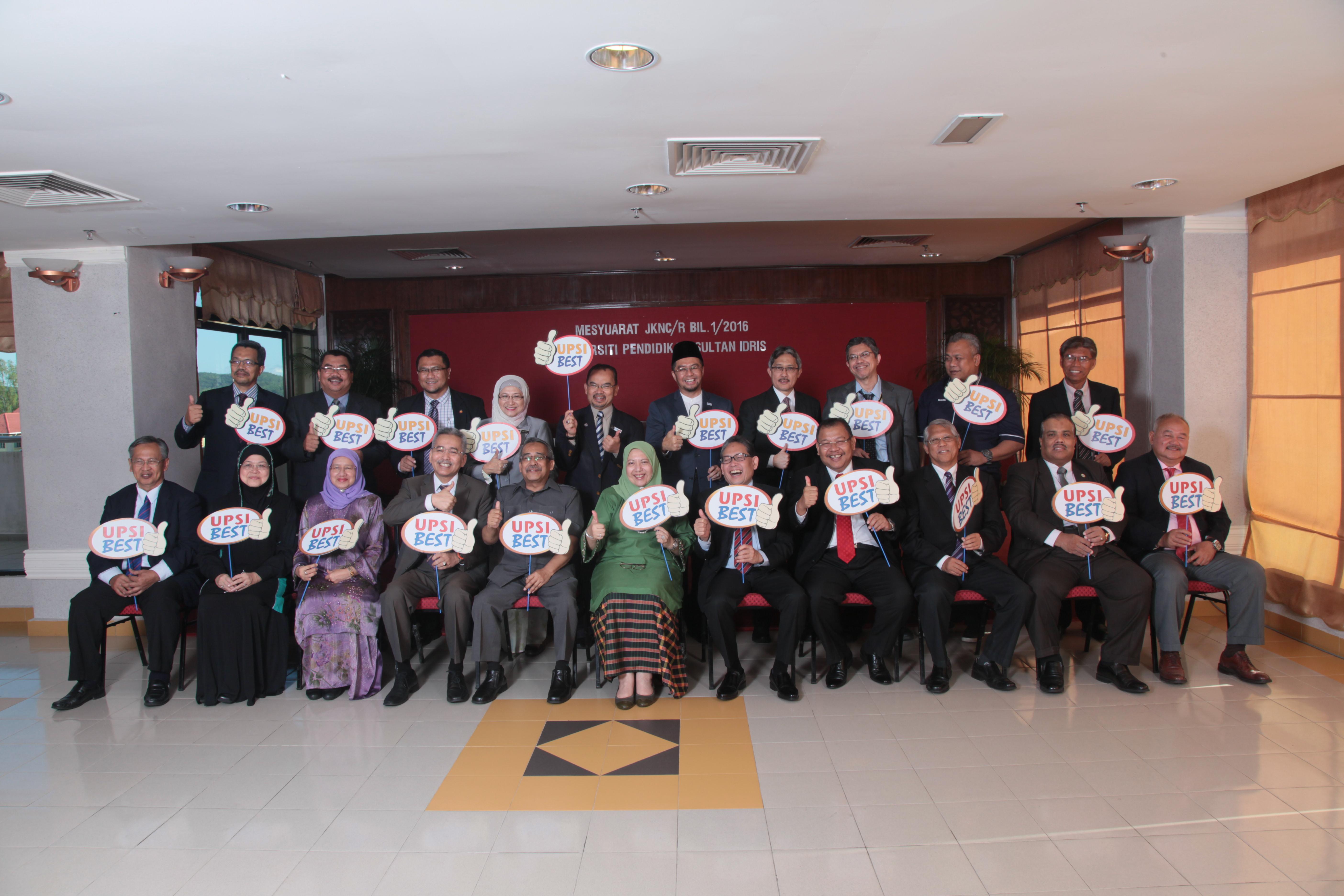UPSI Buka Tirai Mesyuarat JK NC/R UA 2016