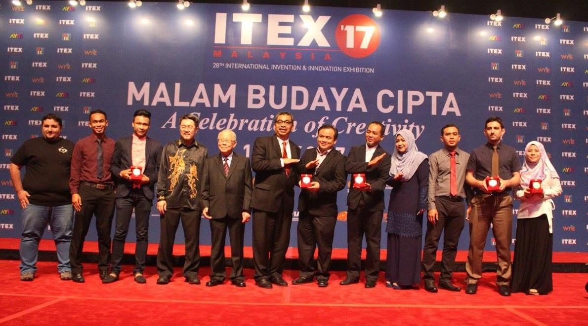 ITEX 2017 – 14 penyertaan catat sejarah