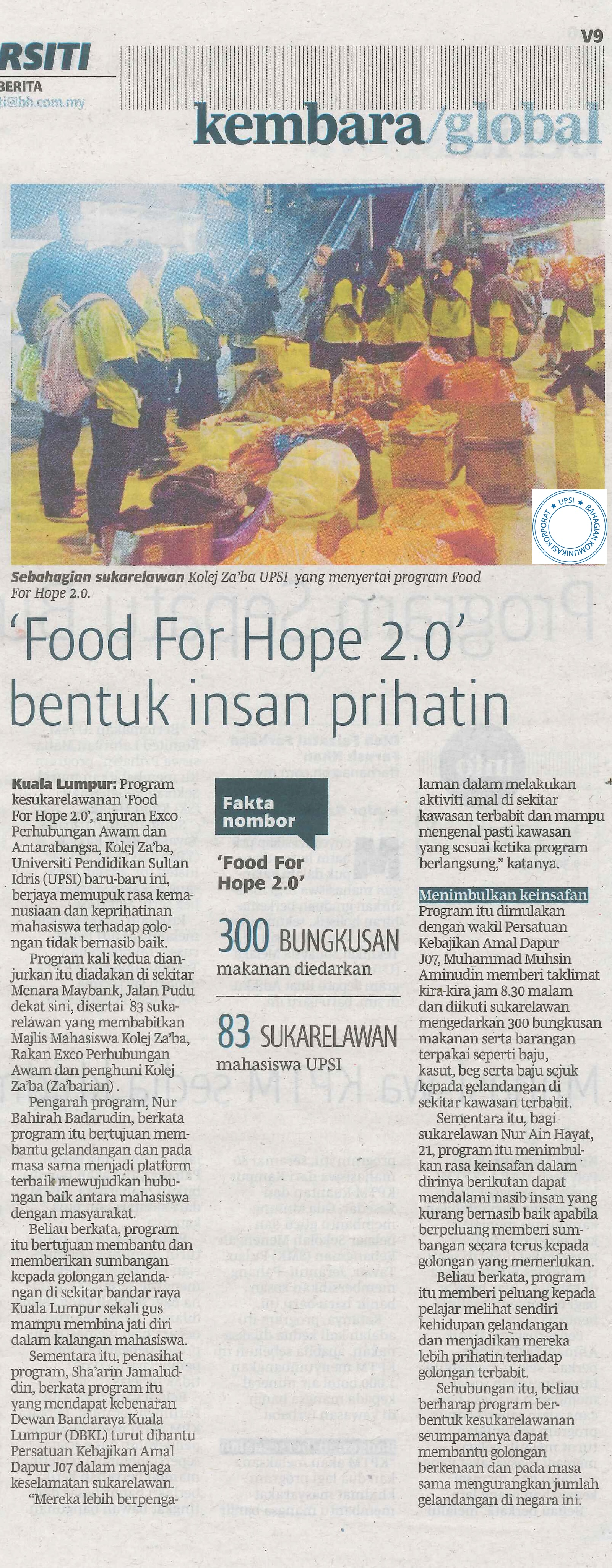 BH ( 16 FEB 2017) ~ FOOD FOR HOPE 2.0 BENTUK INSAN PRIHATIN