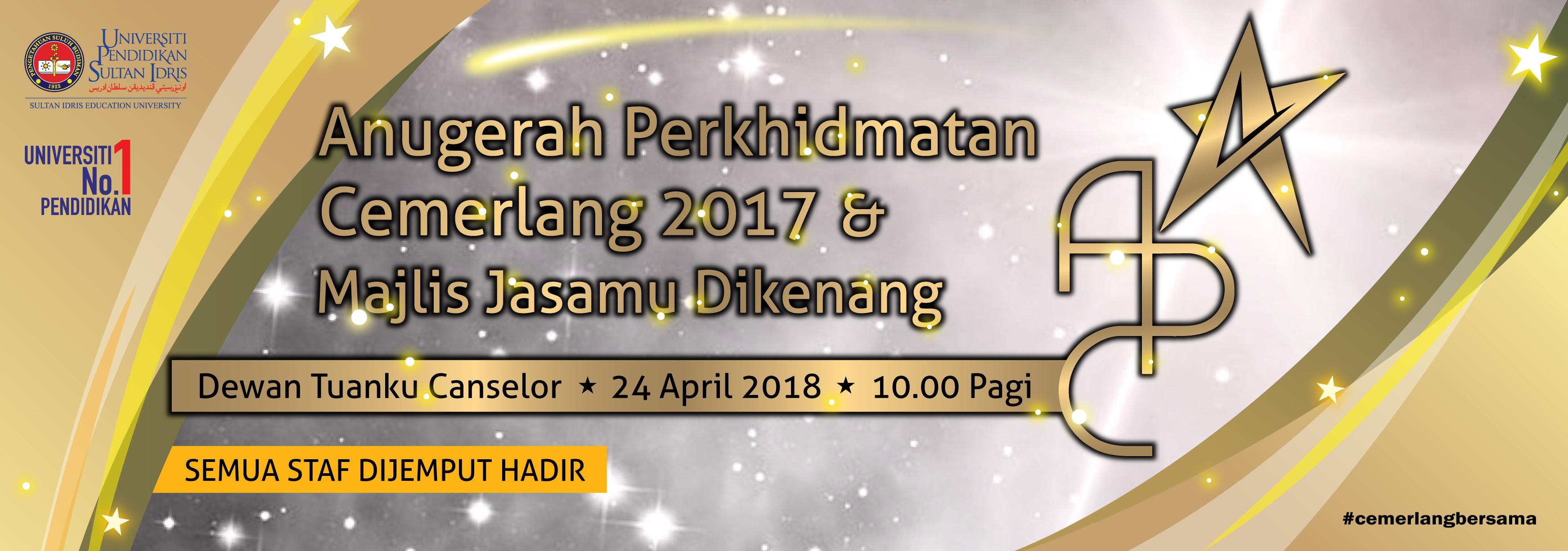 Anugerah Perkhidmatan Cemerlang 2017 E Pena Gapura Media Upsi