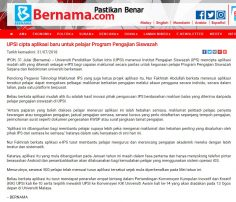 BERNAMA     I     31 JULAI 2018    I    UPSI CREATES APP FOR POSTGRADUATE STUDENTS
