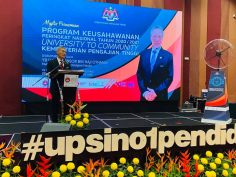 UPSI Tuan Rumah Program Keusahawanan Peringkat Nasional 2020/ 2021: University to Community